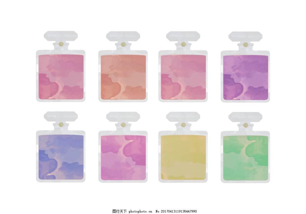 水彩矢量香水瓶 水彩香水瓶 瓶子 化妝品 手繪化妝品 護膚品