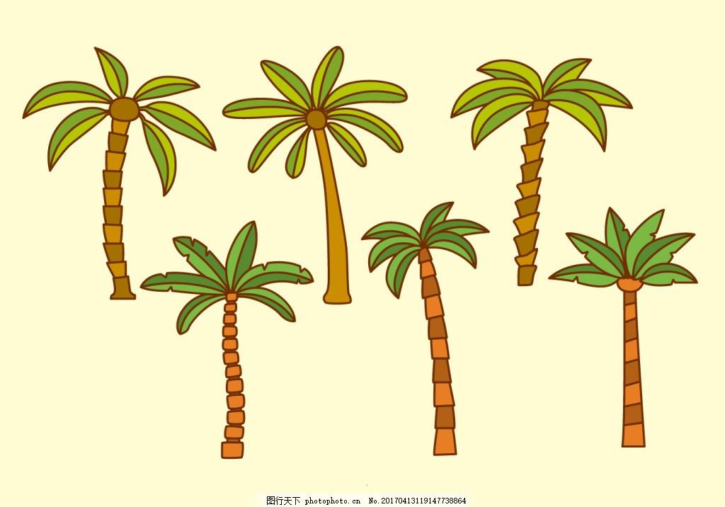手绘椰树矢量素材 手绘树叶 树叶素材 树叶 手绘叶子 叶子 矢量素材