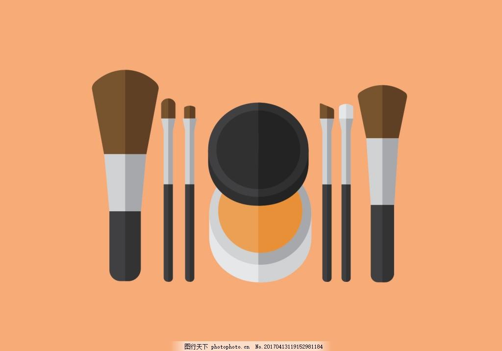 矢量化妆刷 化妆品 手绘化妆品 护肤品 扁平化化妆品 矢量素材