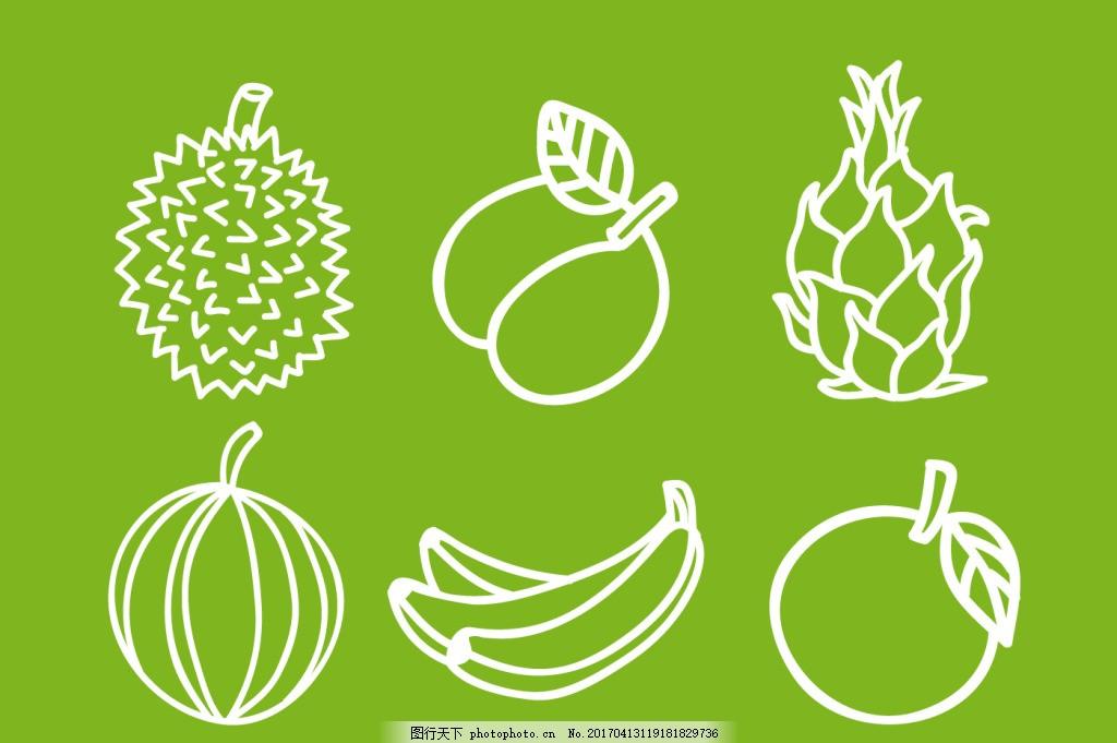 手绘线性水果 水果 手绘水果 矢量素材 扁平化水果 食物 美食 手绘