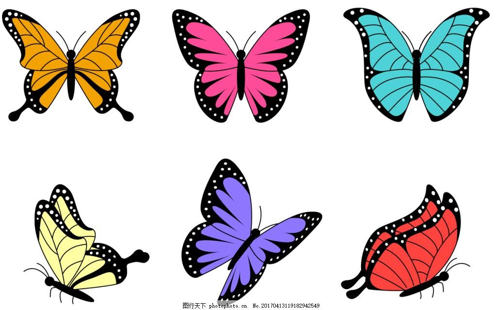 手绘蝴蝶矢量素材 矢量蝴蝶 昆虫 手绘昆虫 扁平化蝴蝶