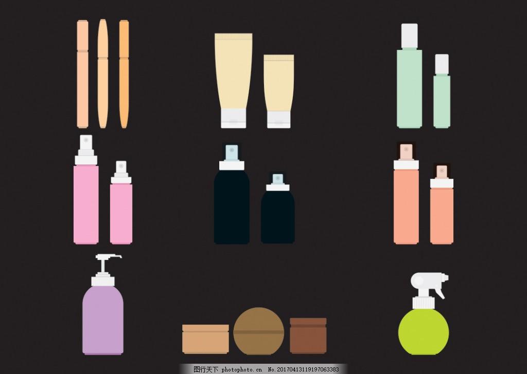 化妆品素材 化妆品 手绘化妆品 护肤品 扁平化化妆品 矢量素材 唇膏