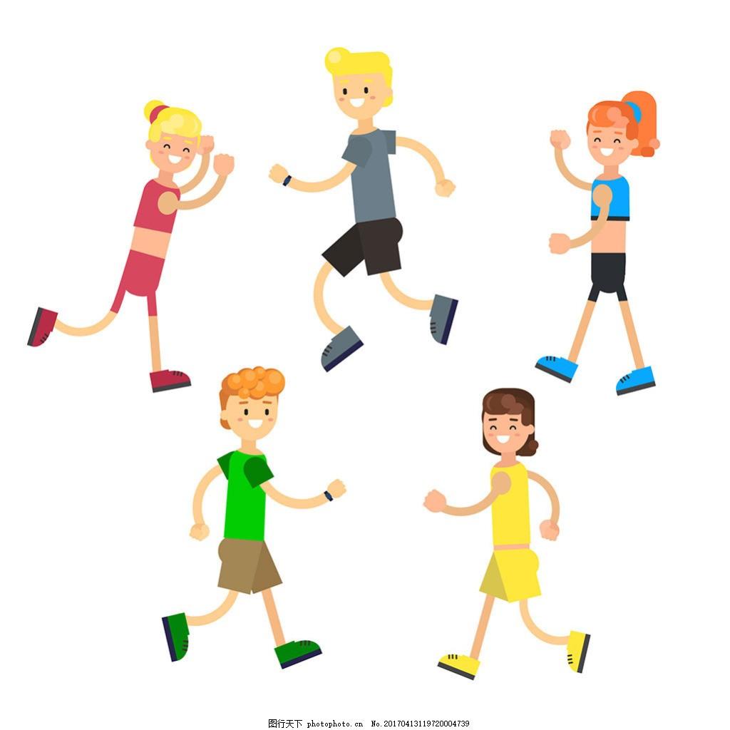 手绘彩色跑步的人矢量素材