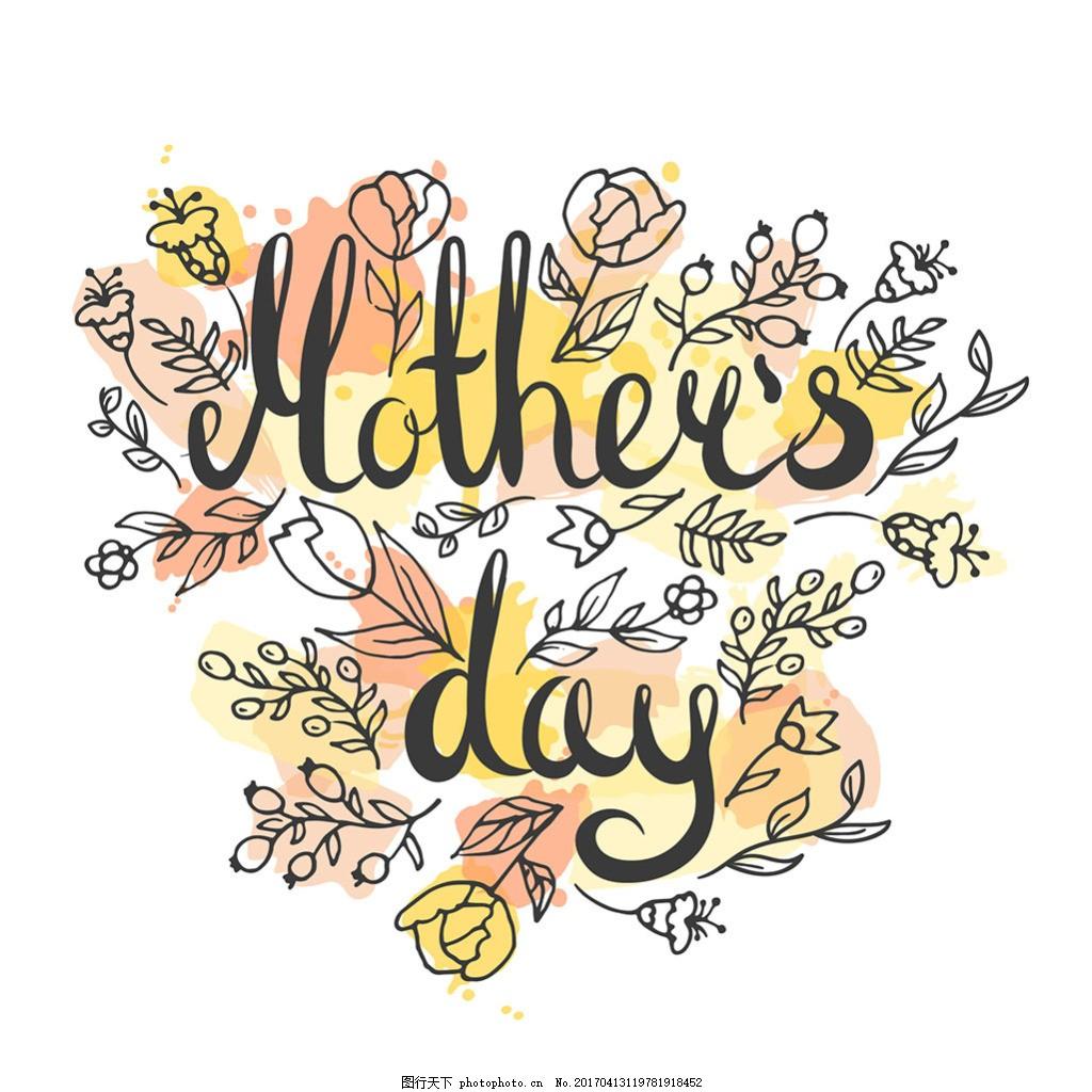 母亲节手绘花纹背景
