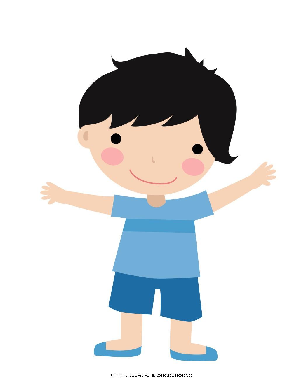 矢量图 卡通 可爱 人物 小孩 儿童 小朋友 体育 运动 玩耍 玩球 eps