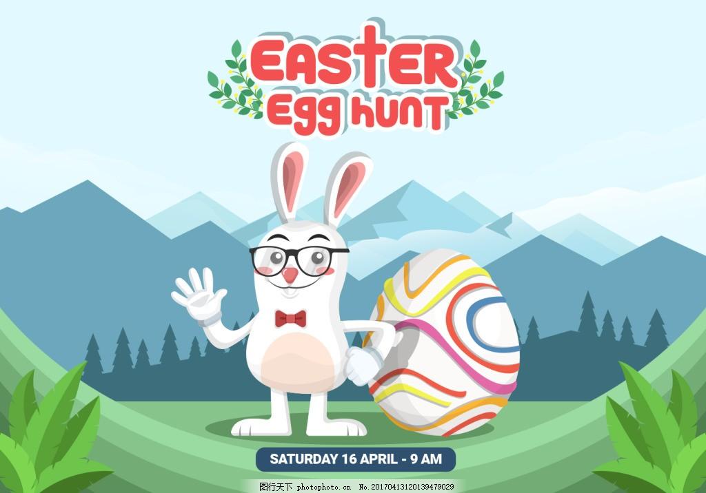 可爱兔子手绘复活节插画