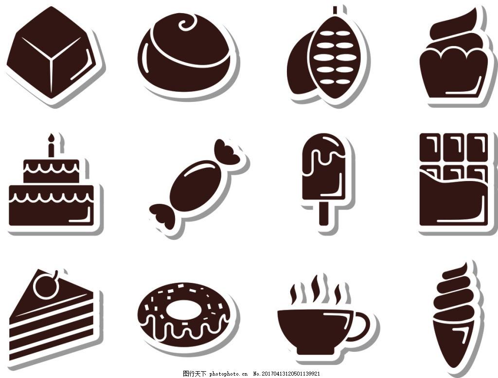 扁平甜品图标 甜品 手绘甜品 矢量素材 手绘食物 食物 美食 矢量甜品