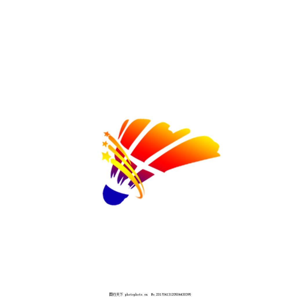 羽毛球logo 羽毛球设计元素 羽毛球徽章 图标元素 羽毛球