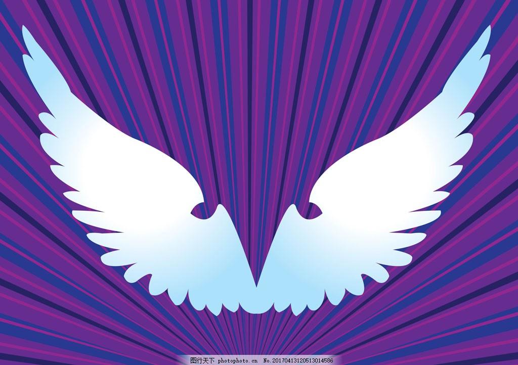 翅膀图标矢量素材 手绘翅膀 矢量翅膀 图标设计 扁平化翅膀