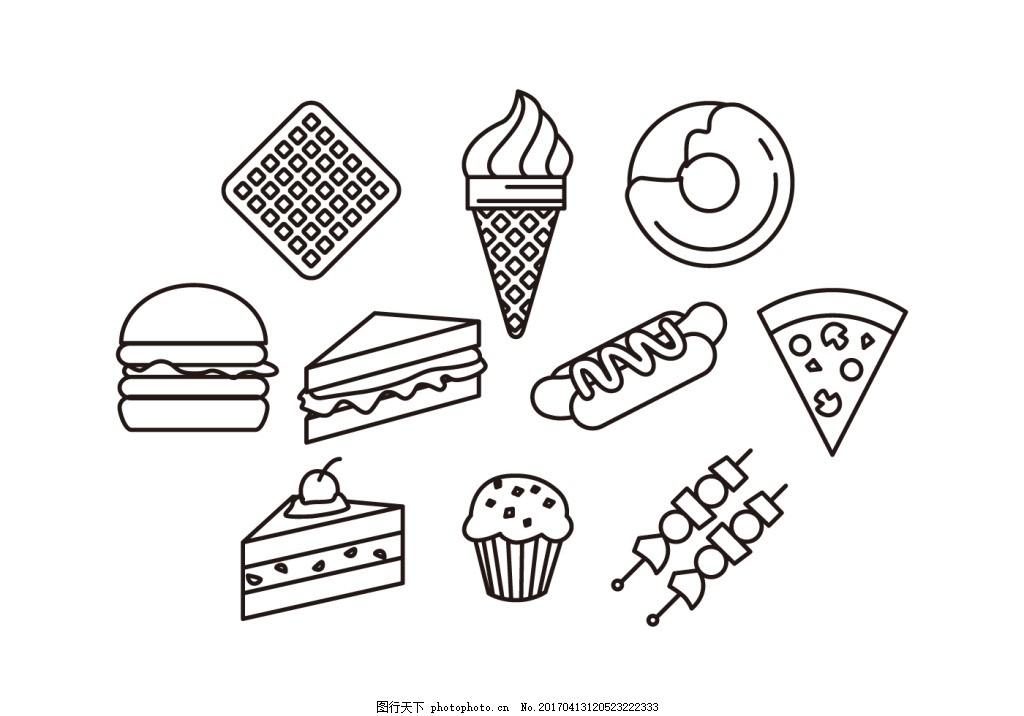 甜品快餐食物图标 食物图标 扁平化食物 食物 美食 美食插画 矢量素材