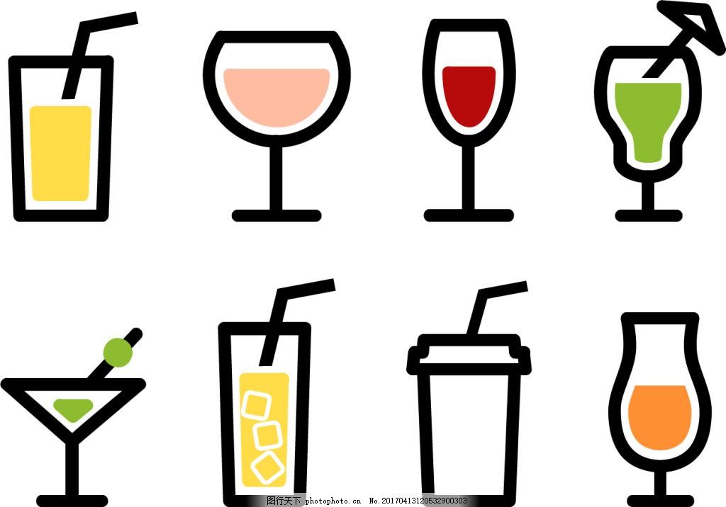 手绘饮料图标 饮料 饮料图标 矢量素材 杯子 高脚杯 图标 图标设计