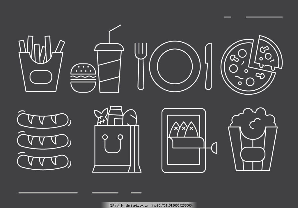 线性手绘快餐美食图标 食物图标 扁平化食物 食物 美食 美食插画 矢量