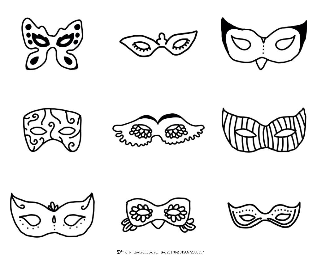 手绘线性面具素材 扁平化面具 面具素材 面具 派对 聚会 眼罩 矢量