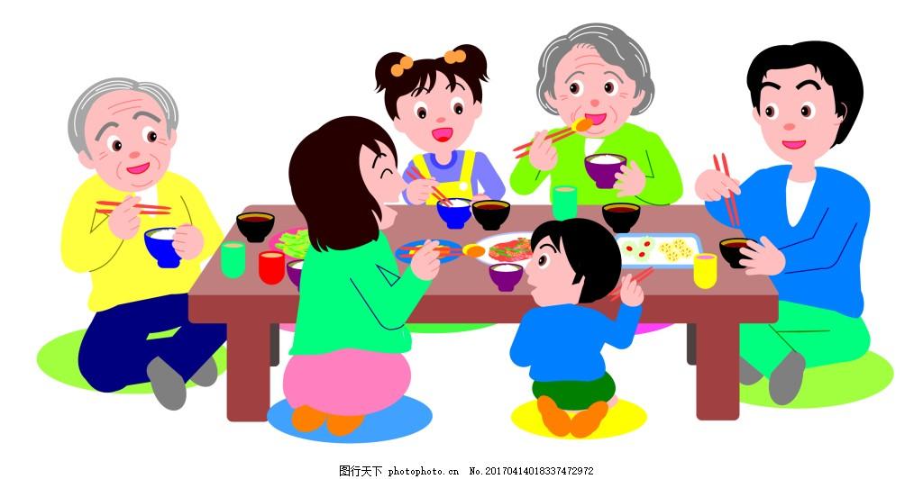 一家人吃饭简笔画妻 第12张