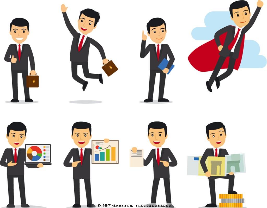卡通人物形象矢量图 矢量素材 职业 男人 成功人士 白领 提着公文包的