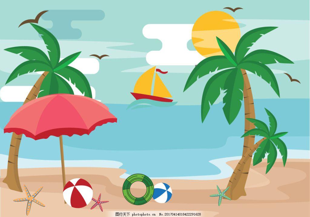 度假插画矢量素材 假期 手绘插画 沙滩 海洋 椰树 大海