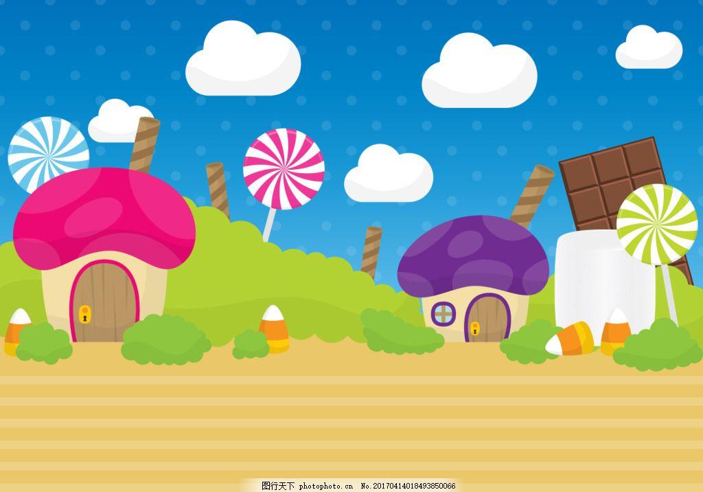 甜蜜甜品糖果插画素材 手绘糖果 手绘食物 手绘美食 手绘甜点 矢量