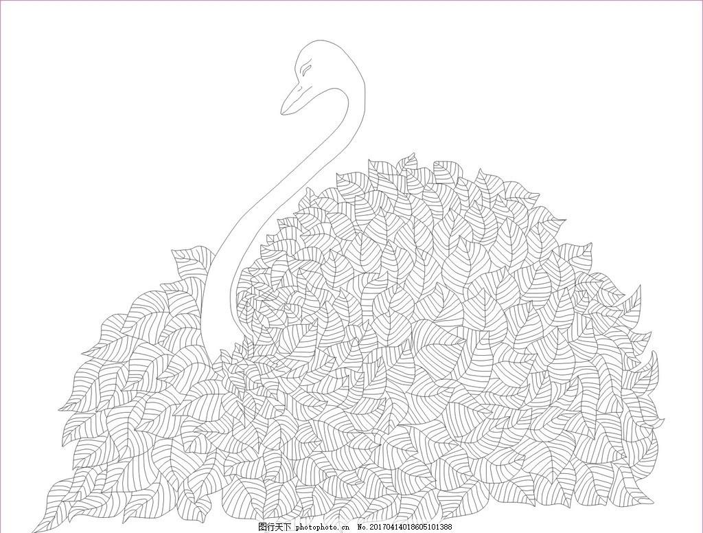 矢量 线条 天鹅 镂空 cdr 曲线 动物 黑白 手绘 矢量线条图 设计 动漫