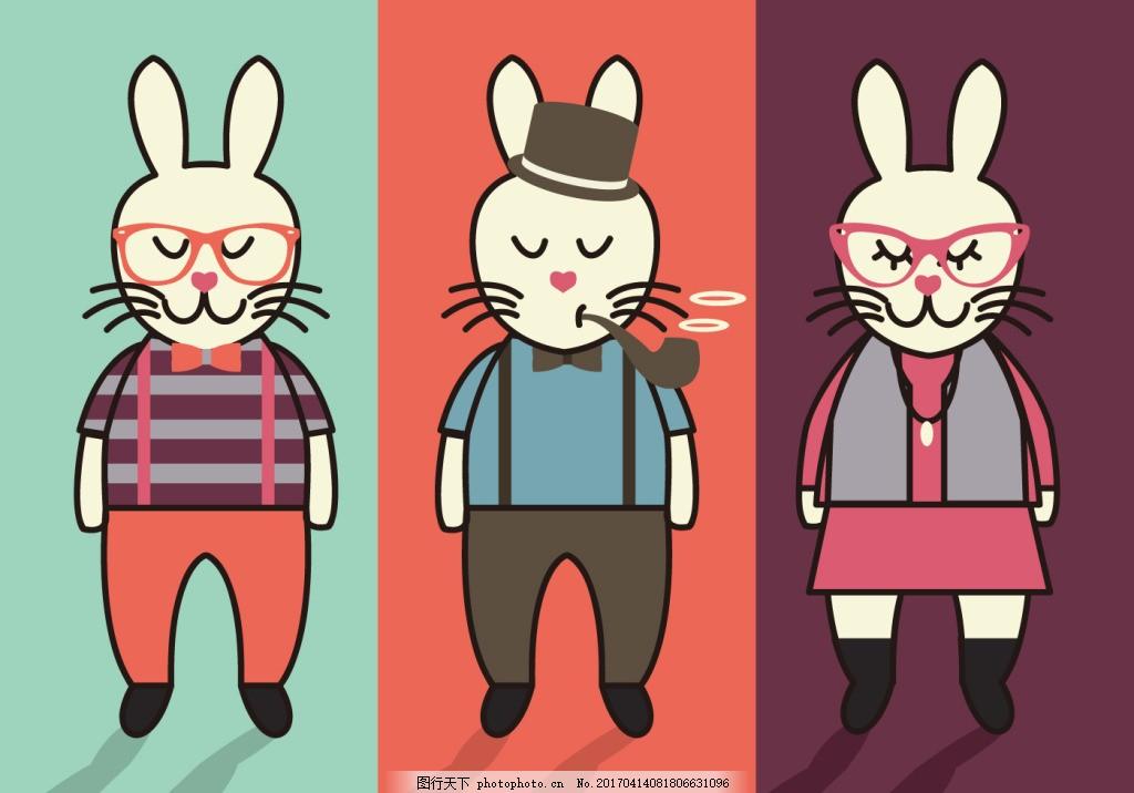手绘可爱兔子