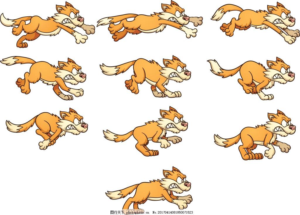 一匹奔跑动作的狼,动物 卡通 插画 可以做成序列帧-图