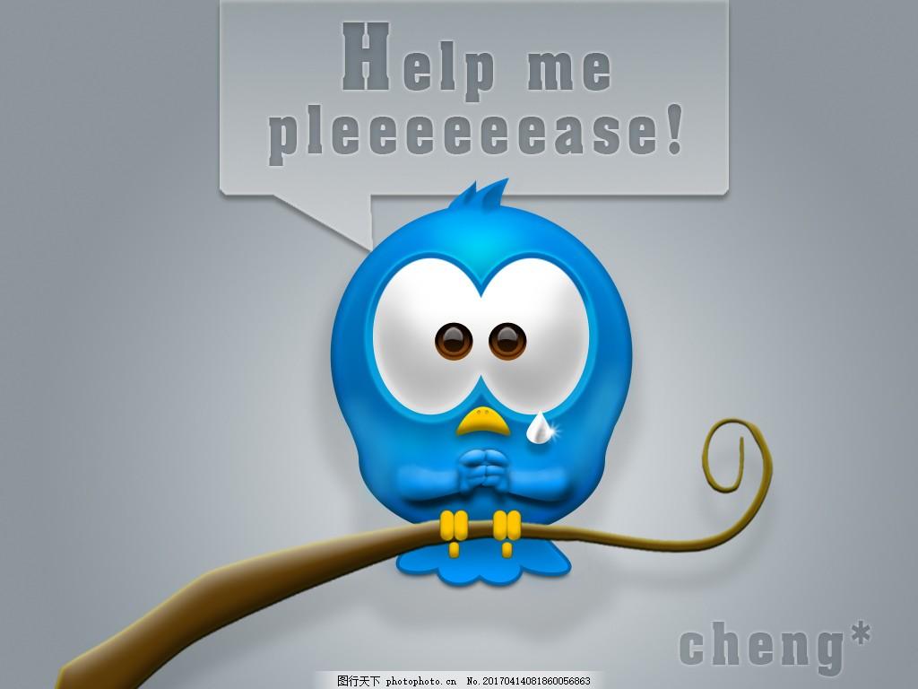 委屈求助可爱卡通蓝色小鸟