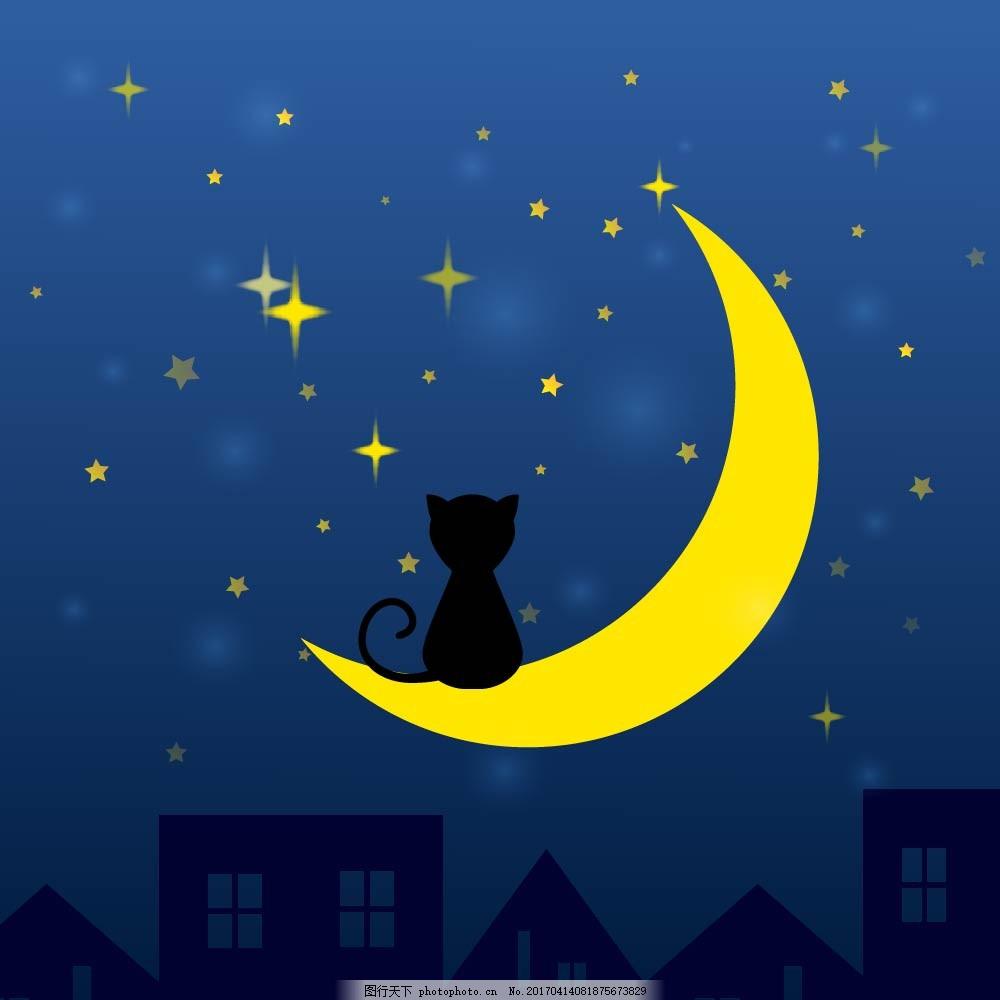 月亮猫插画 矢量素材夜晚城市小猫剪影免费下载 动物 房屋 卡通