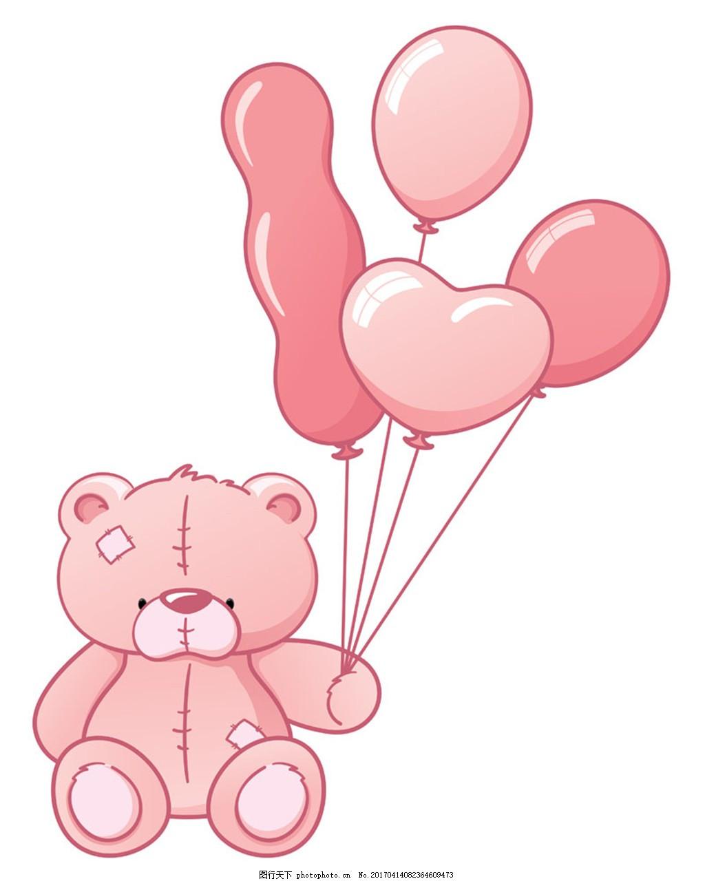 拿粉色气球小熊 粉色气球 卡通熊 小熊 玩具熊 陆地动物 卡通动物