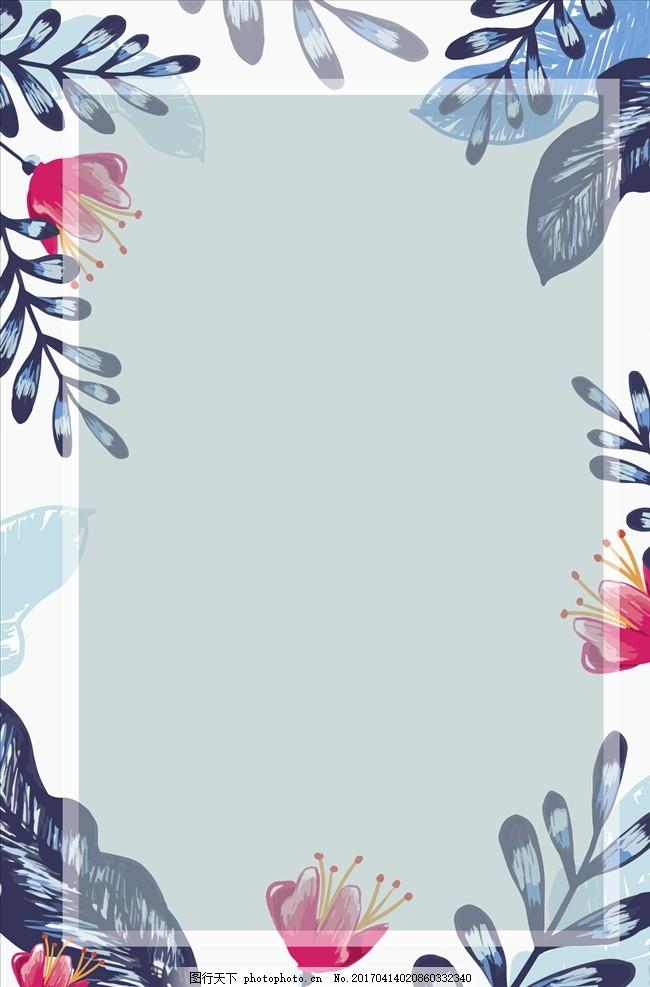 花纹海报 海报 底纹 底图 背景图 花纹 手绘花纹 设计 底纹边框 其他