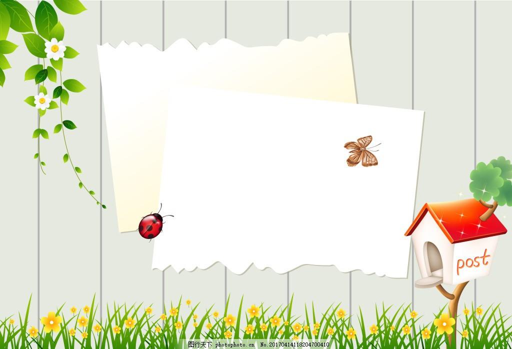 简单手绘小草边框