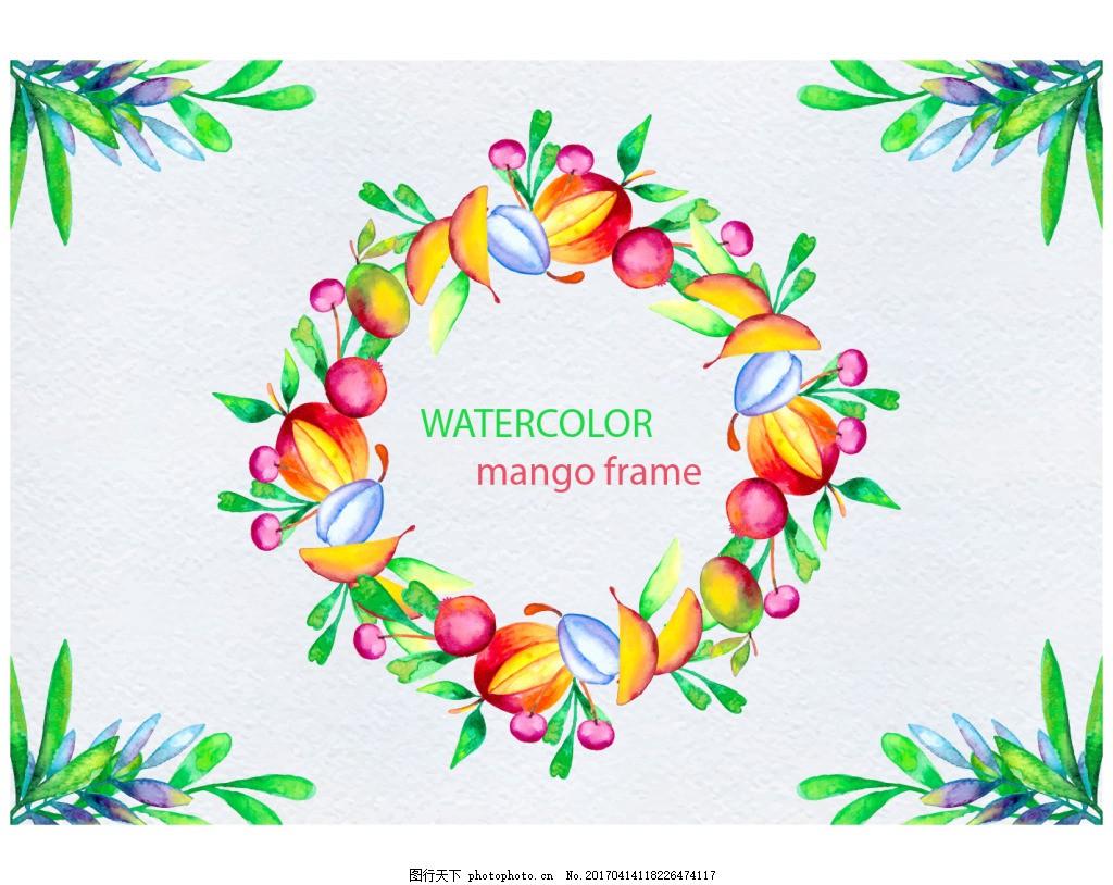 唯美彩铅手绘水果背景素材