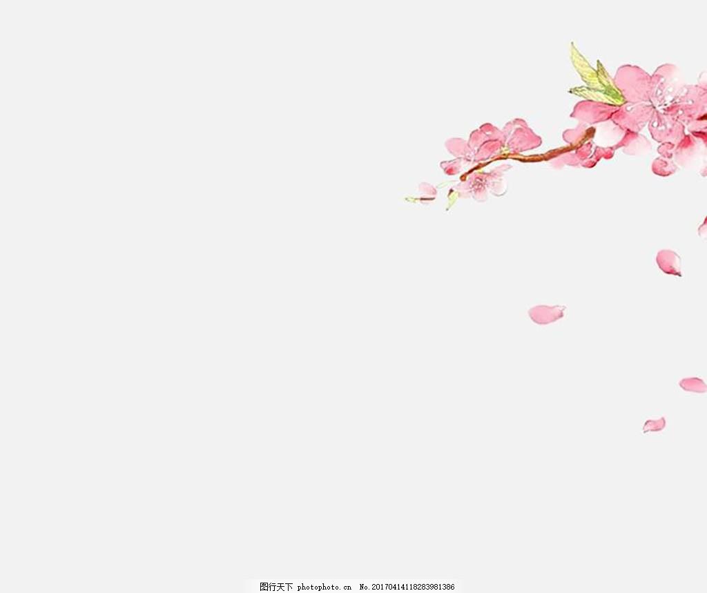植物花纹花边素材 水彩 手绘 时尚花纹 时沿底纹 花纹背景 底纹背景