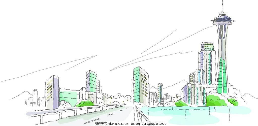 城市建筑风景手绘稿