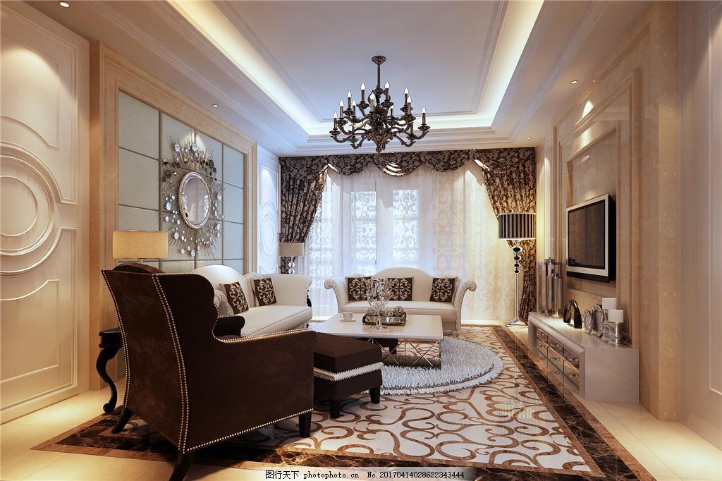 欧式简约客厅装修效果图 室内设计 家装效果图 欧式装修效果图 时尚