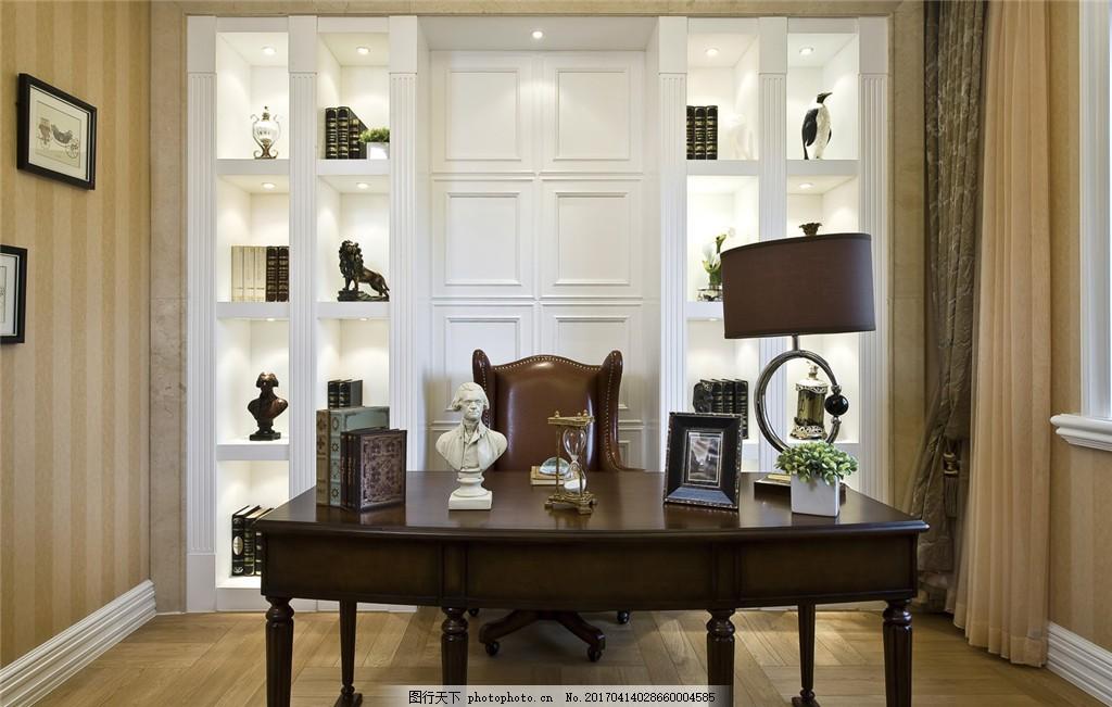 现代家居书房装修效果图 室内设计 家装效果图 美式装修效果图 时尚