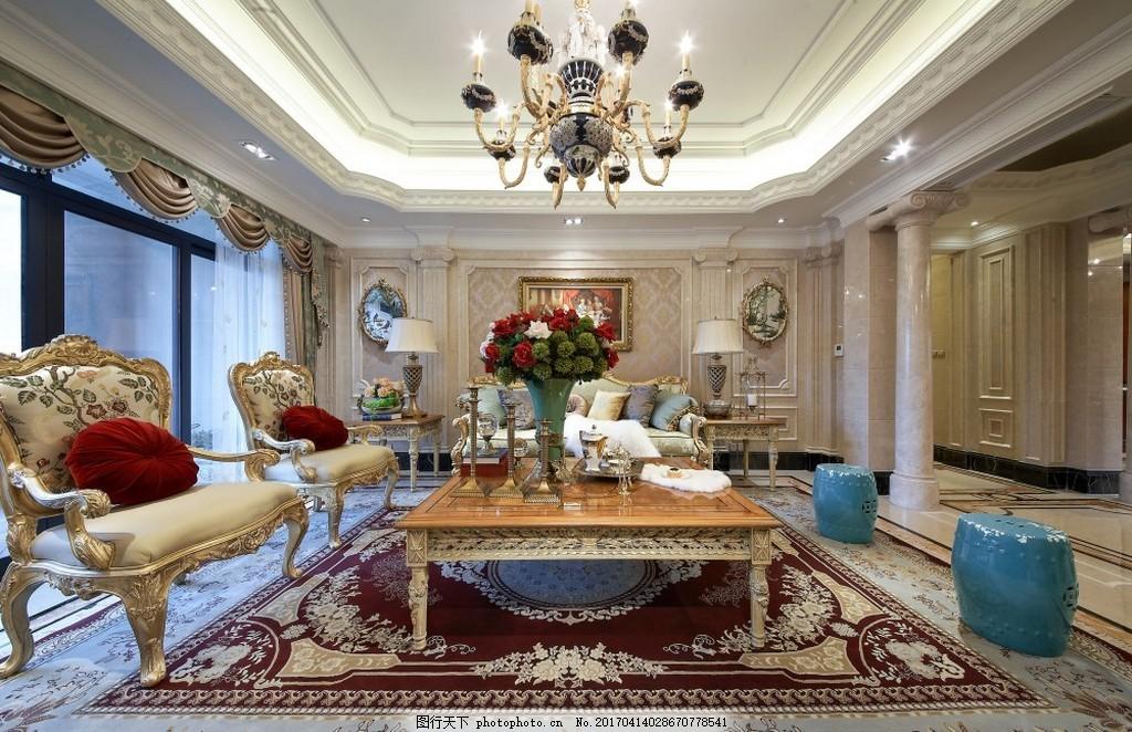 豪华客厅茶几大灯设计图