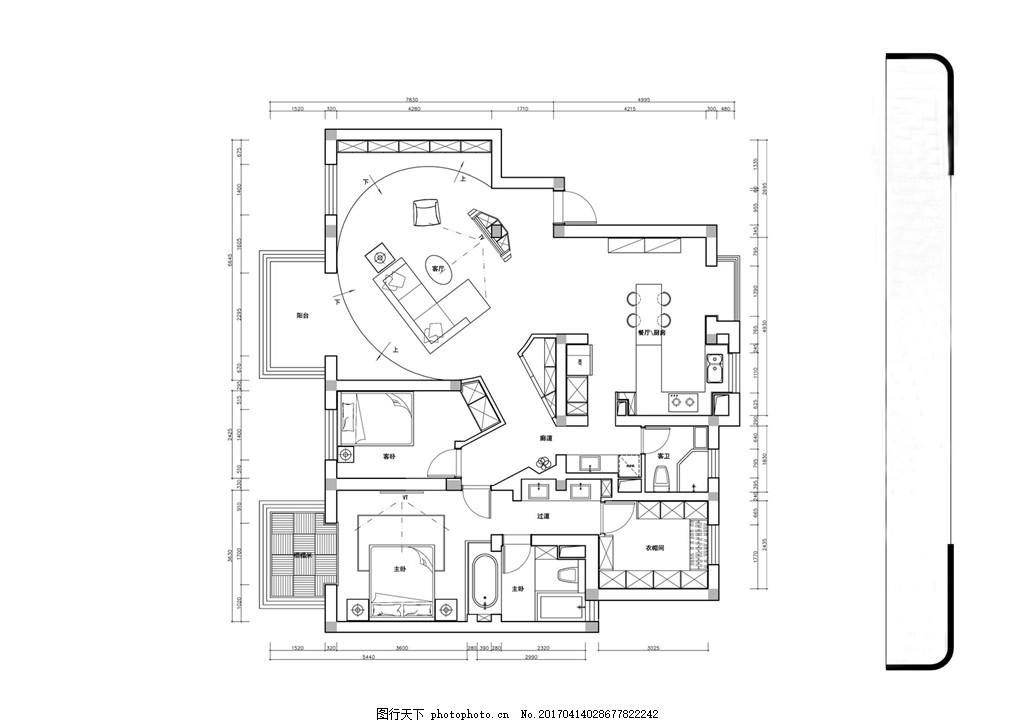 小户型详细室内设计手稿图 装修 家具 装修设计 草稿图片
