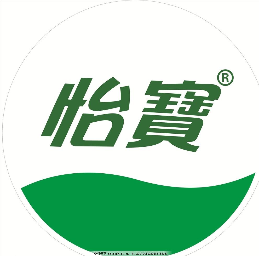 怡宝logo设计说明