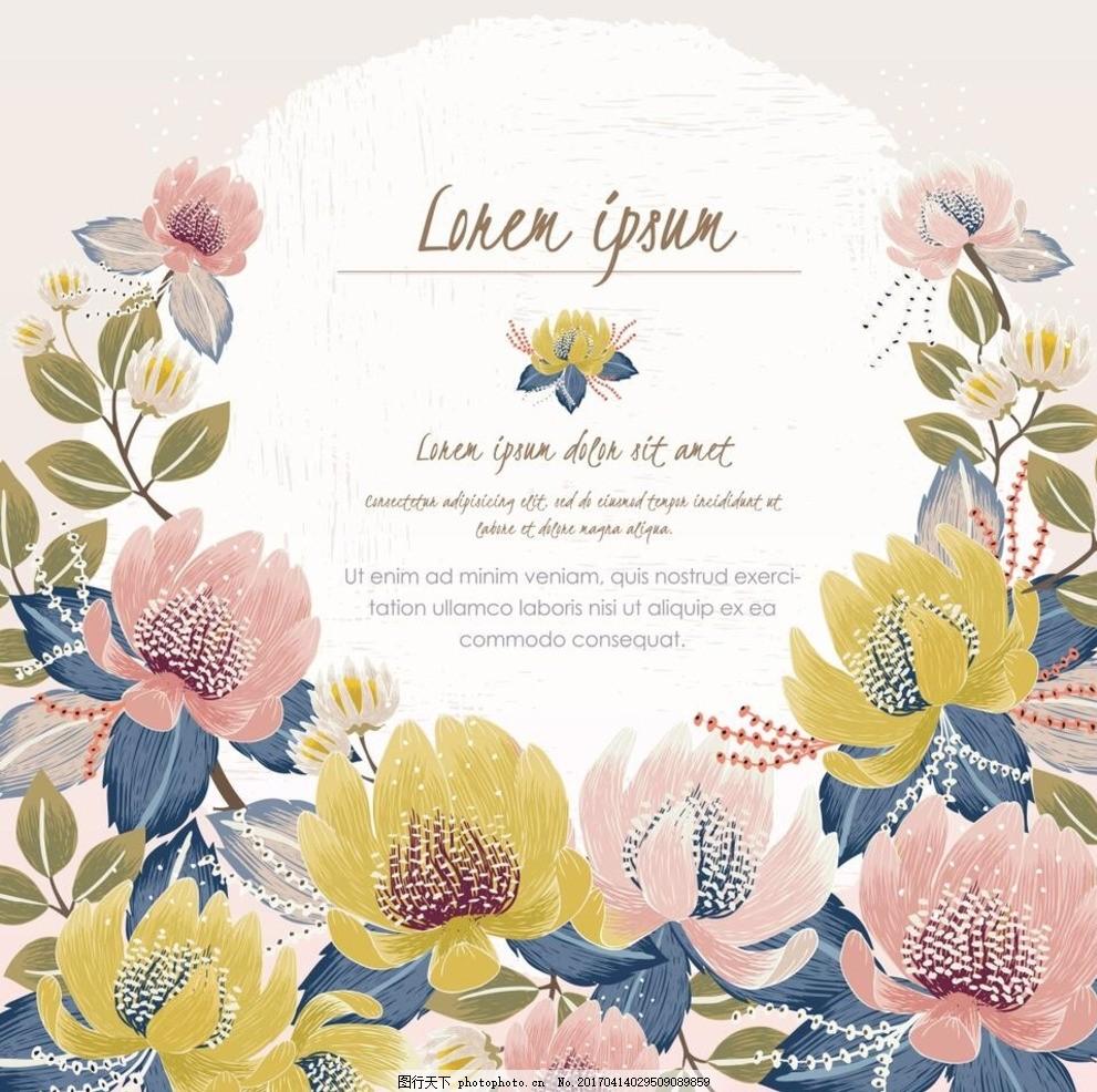 婚礼水牌 婚礼设计 婚礼素材 婚礼迎宾牌 小清新设计 花朵手绘