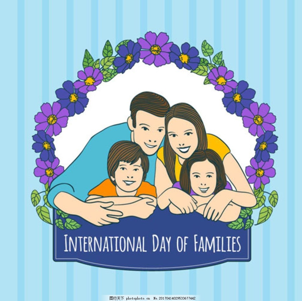 卡通幸福的二孩家庭