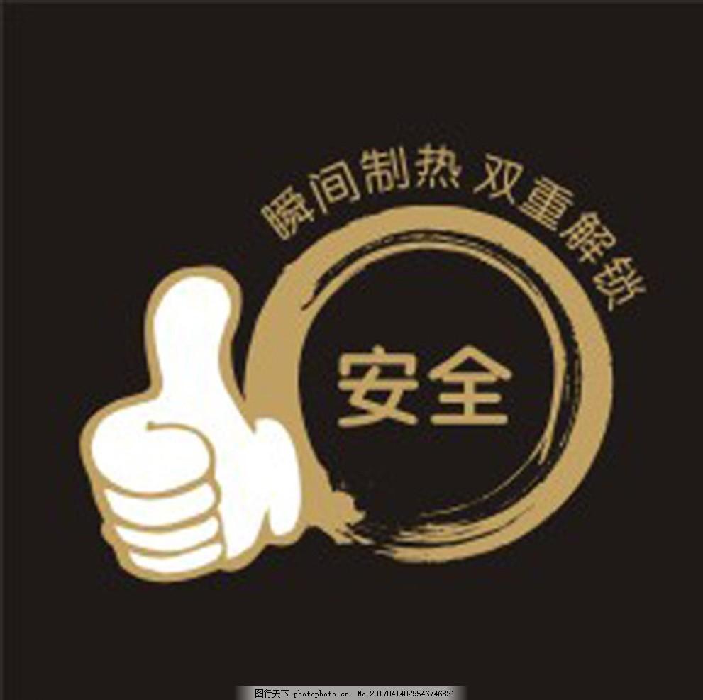 大拇指 矢量图 大拇指 点赞 棒 卡通手指 彩色 顶呱呱 拇指 设计 广告