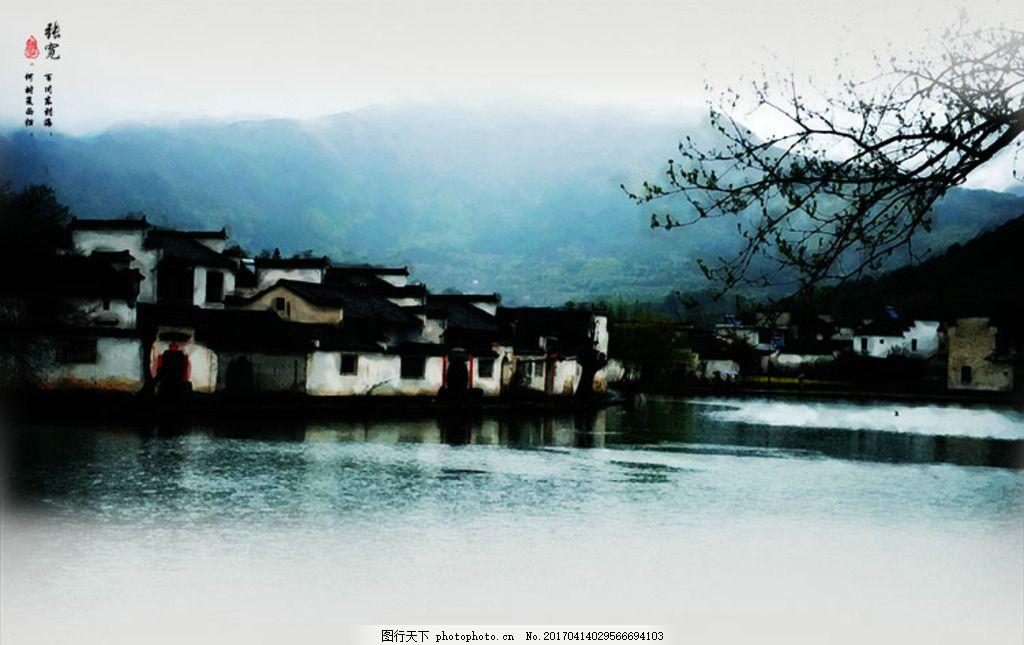 zk张 古镇 风景 唯美 朦胧 古风 水彩画 烟雨江南 山水画 入门 设计