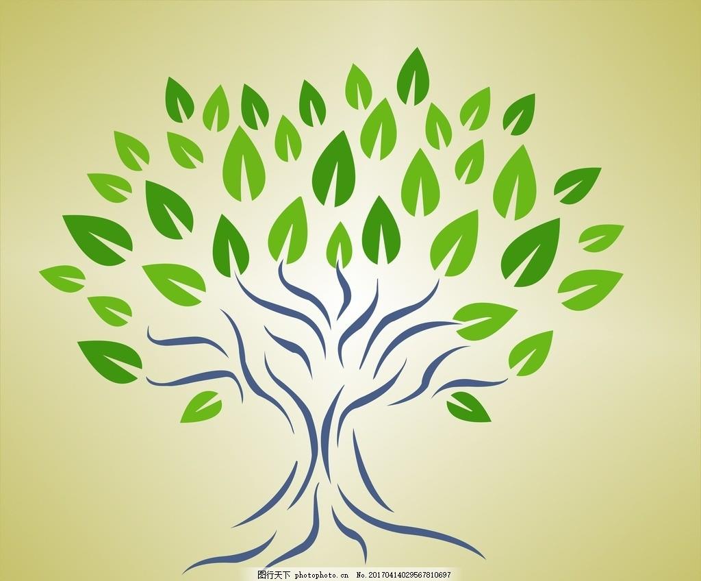 创意树 树叶 矢量树 树枝 绿树
