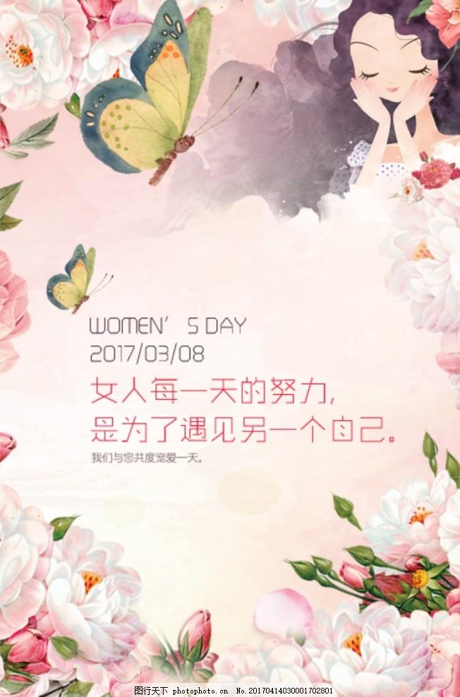 手绘背景 手绘复古花色 花背景素材 四色花 女人花 清新花卉 psd高清