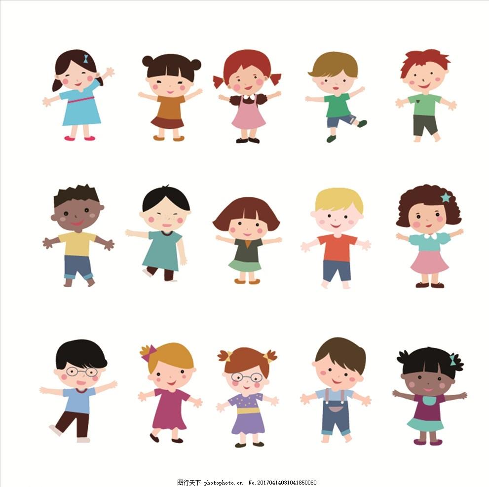 幼稚园孩童设计 卡通 人物 男生 女生 外国 设计 广告设计 其他 72dpi