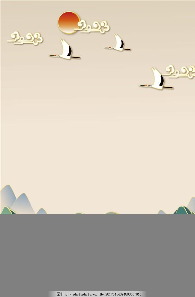 海报 底纹底图 中国元素 松树 白鹤 背景图 手绘 设计 底纹边框 其他
