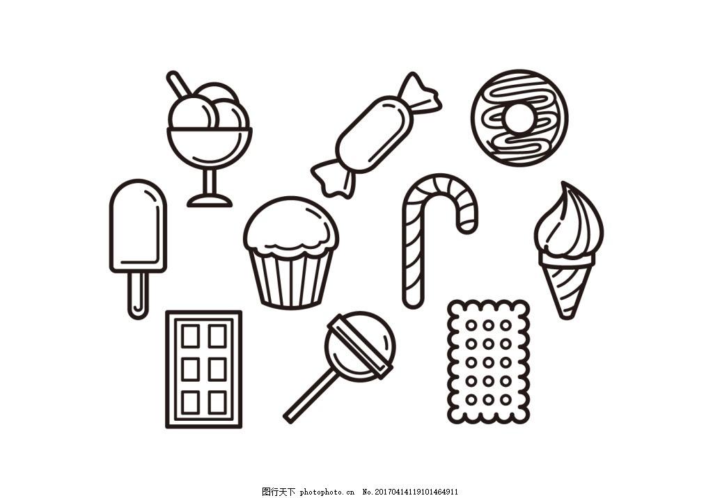 手绘甜点素材 手绘糖果 糖果 手绘食物 手绘美食 糖 甜品 手绘甜点