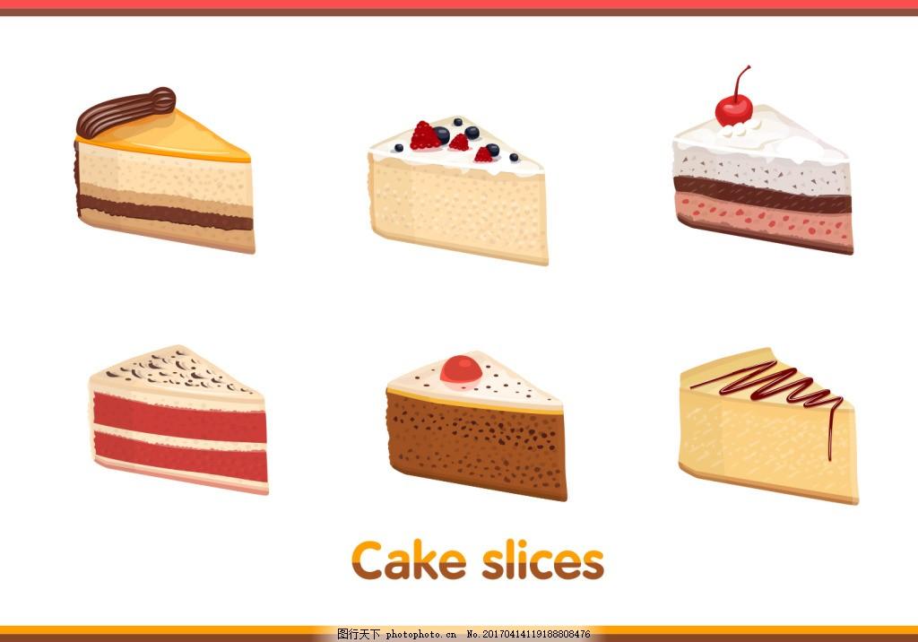 矢量彩铅蛋糕切片 手绘糖果 手绘食物 手绘美食 甜品 手绘甜点