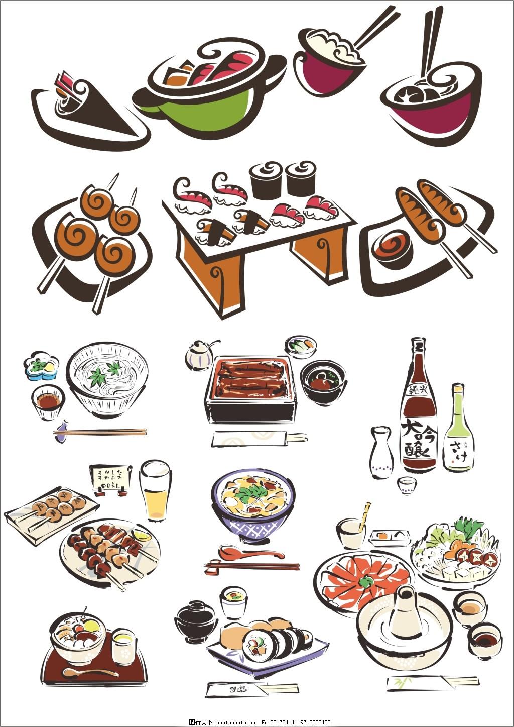 手绘食物 食物素材 手绘烧烤 手绘火锅 线条食物