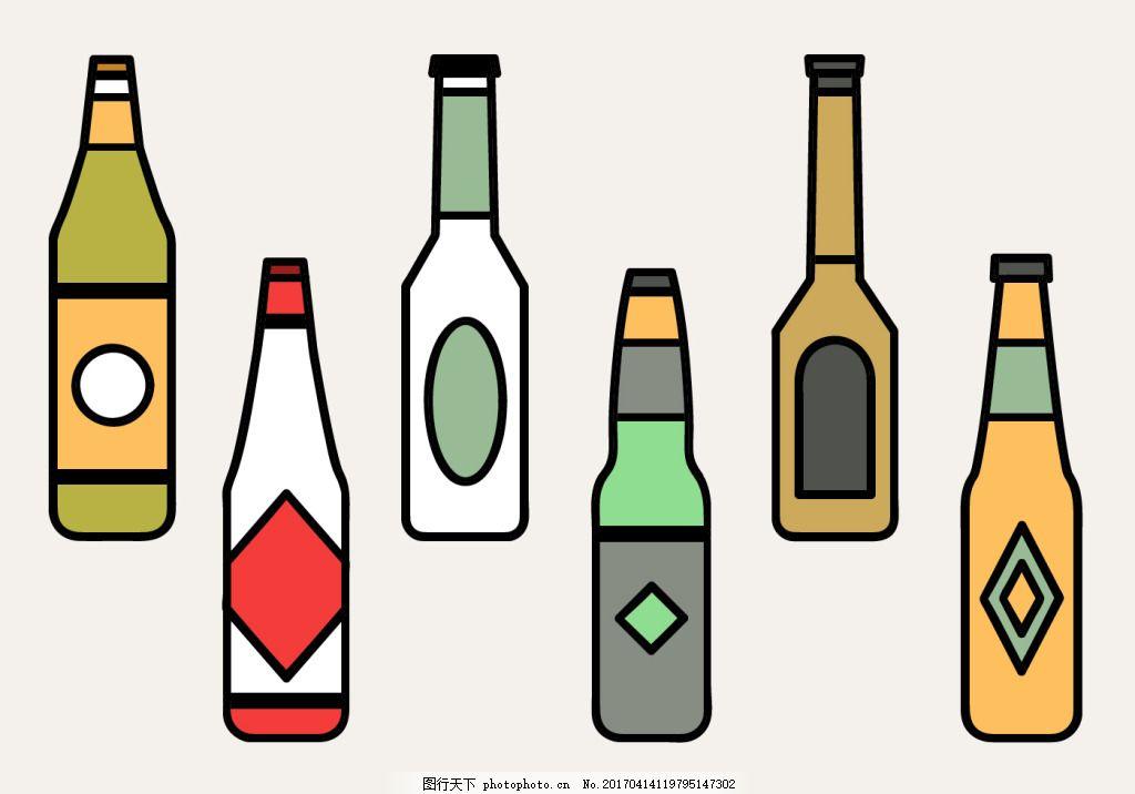 手绘啤酒瓶 饮料 饮料图标 矢量素材 杯子 高脚杯 图标设计 唯美