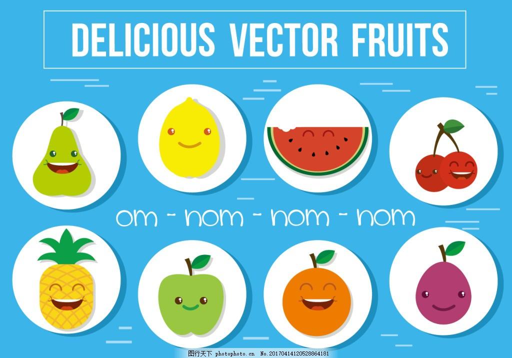 手绘可爱水果图标,食物图标 扁平化食物 美食 美食-图